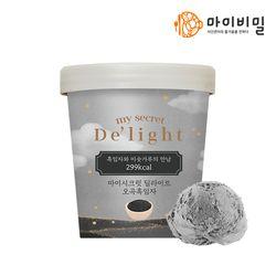 [무료배송] 마이시크릿 딜라이트아이스크림 파인트 3개 모음