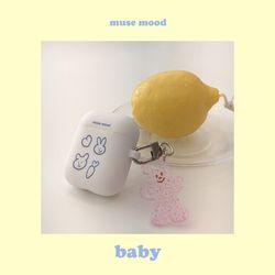 [뮤즈무드] baby airpods case (에어팟케이스)