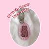 [뮤즈무드] peach bear key ring (키링)