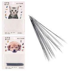 고양이강아지 인형리얼수염 15개입 소분