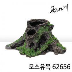 모스유목 62656 어항 장식품
