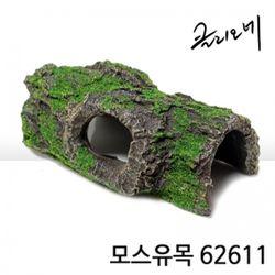 모스유목 62611 어항 장식품