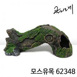 모스유목 62348 어항 장식품