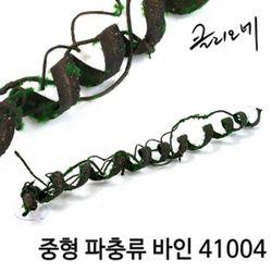 파충류바인(중형) 41004 어항 장식품