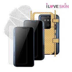 LG V50 ThinQ 듀얼스크린 지문방지액정+심플 카본 보호필름