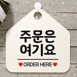 오픈 카페 팻말 안내판 표지판 제작 024주문은여기요