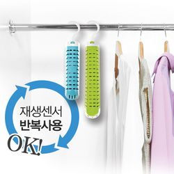 걸이형제습제+옷장방향제SET 그린(대)
