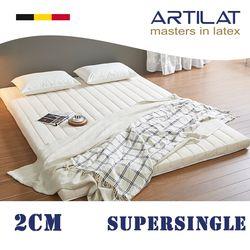아틸라트 유럽 라텍스 매트리스 2cm 슈퍼싱글
