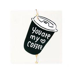 넌 내 커피야 [텍] (10개)