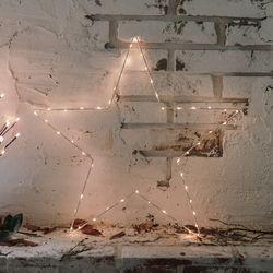 [Fiorira] 피오리라 별 LED 조명