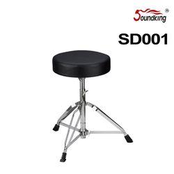 사운드킹 드럼의자 SD001