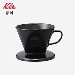 칼리타 103KP 드리퍼 - 블랙