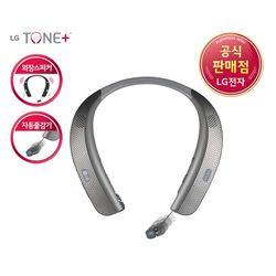 LG 톤플러스 공식인증점 HBS-W120 넥밴드 블루투스 이어폰