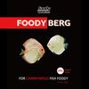 푸디벅(FOODYBERG for carnivorous) 200g
