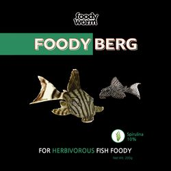 푸디벅(FOODYBERG for herbivorous) 200g