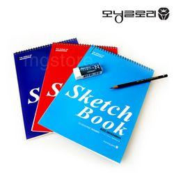 모닝 5절 전문가용 스케치북 크로키북 드로잉북 연습