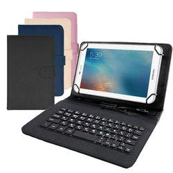 [무료배송] 태블릿PC IK 키보드케이스 7-8형