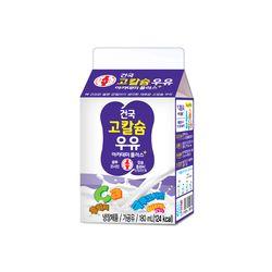 건국우유 가정배달 고칼슘 우유 180ml (주5회4주)