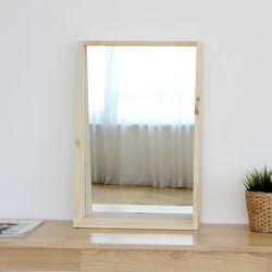 원목 사선 벽거울