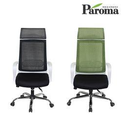 파로마 라바타 책상의자