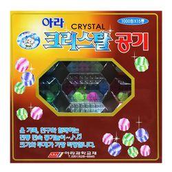 1000크리스탈공기BOX