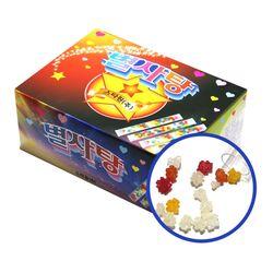 별사탕BOX