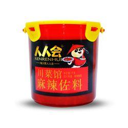 렌렌후이 마라소스 1kg 대용량 훠궈 샹궈 소스 재료