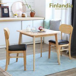 핀란디아 레이나 버뮤 2인원목식탁세트(의자2)