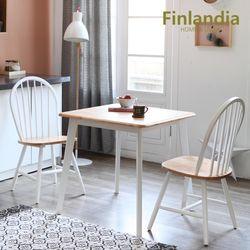 핀란디아 레이나 모노 2인원목식탁세트(의자2)