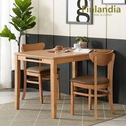 핀란디아 콜린 2인식탁세트(와이드형의자2)