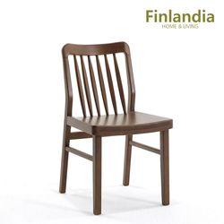 핀란디아 그레이스 원목 의자