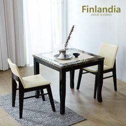 핀란디아 아레스 노스 2인대리석식탁세트(의자2)