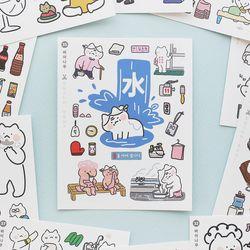 컷팅스티커 - 목욕냥 (봉지)