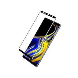 갤럭시S9플러스 3D GLASS 풀커버 핸드폰 필름 PF016