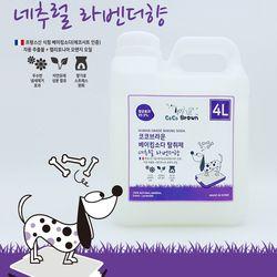 대용량 탈취제 향균탈취제 4L - 네츄럴라벤더향강아지위생용품
