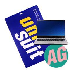 삼성 노트북 7 NT730XBE 저반사 슈트 1매
