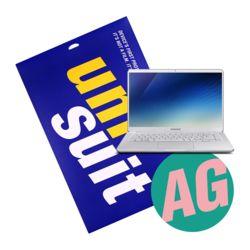 삼성 노트북 9 Always NT900X5N 저반사 슈트 1매