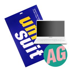 삼성 노트북 9 Always NT900X3N 저반사 슈트 1매