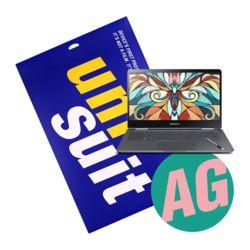 삼성 노트북 9 Pen NT940X5M 저반사 슈트 1매