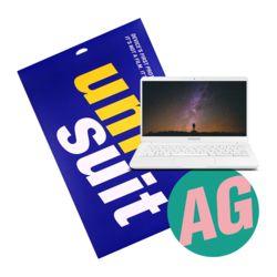 삼성 노트북 9 Always NT900X3U 저반사 슈트 1매