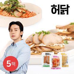허닭 오리지널 닭가슴살 200g 5팩
