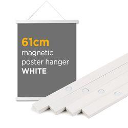 자석 포스터 걸이 - 화이트 61cm (대형 포스터용)