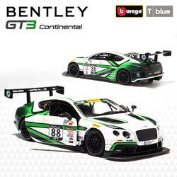 브라고 1:24  벤틀리 GT3 (레이싱버전)