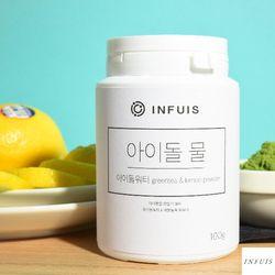 아이돌물 레시피 유기농녹차 레몬 워터