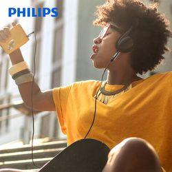 필립스 오디오 헤드폰 고음질 1M 연장케이블 SWA9200A