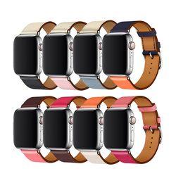 애플워치 더블투어배색 밴드 싱글 38mm 42mm  시계줄