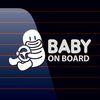 캐찹 자동차스티커 오우덕 운전하는 Baby on board 01
