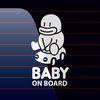 캐찹 자동차스티커 오우덕 차타고 Baby on board 02