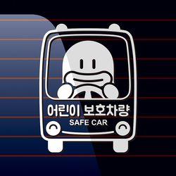 캐찹 자동차스티커 오우덕 자동차 어린이보호차량 04