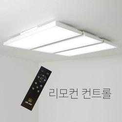 LED 스퀘어 초슬림 리모컨 거실등 165W (디밍)